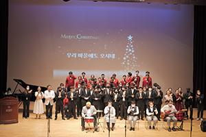 管絃盲人伝統芸術団 写真